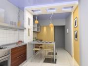 eizeilige Küche mit Küchenhalbinsel